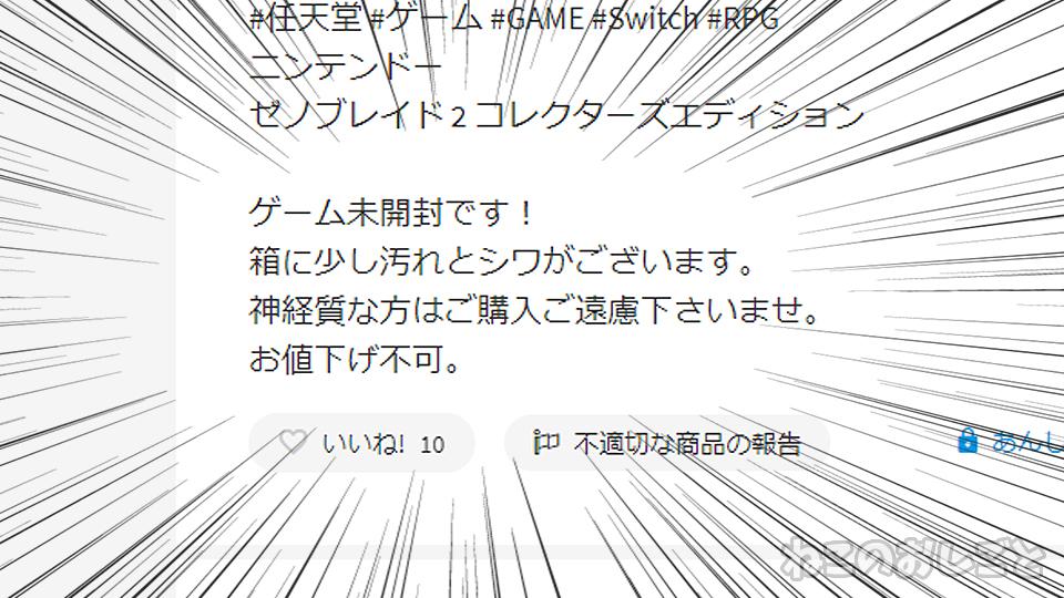 f:id:necozuki299:20200614145504j:plain