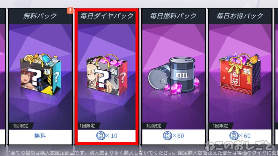 f:id:necozuki299:20200620132533j:plain