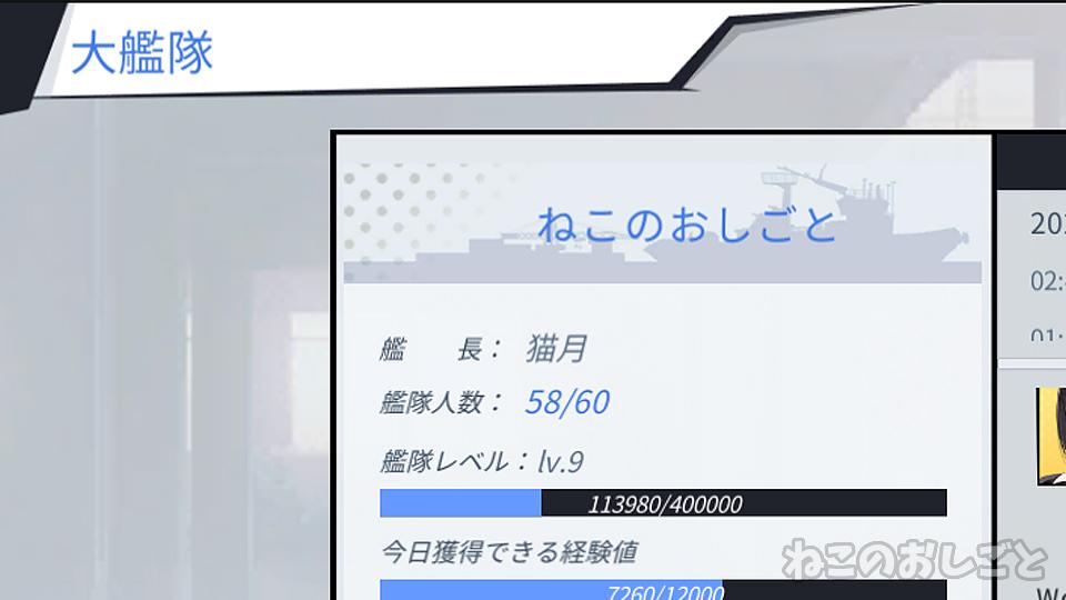 f:id:necozuki299:20200620140342j:plain