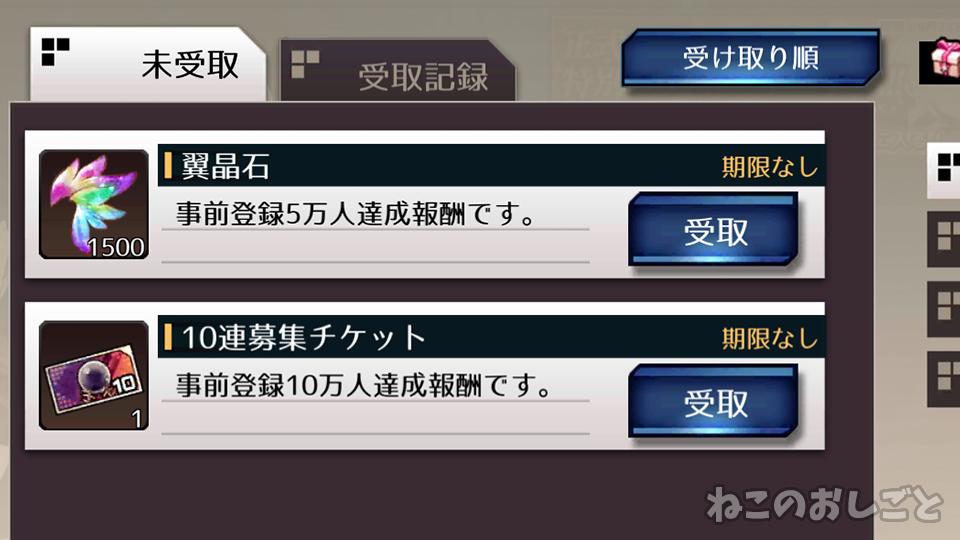 f:id:necozuki299:20200626164524j:plain