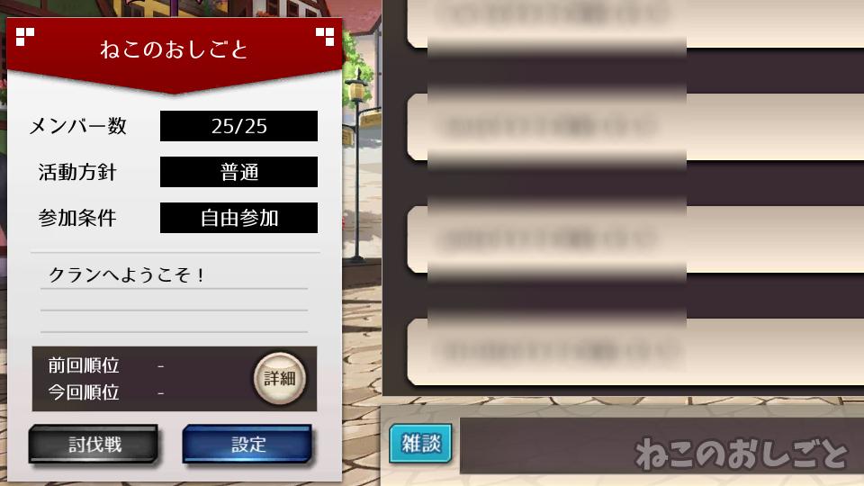 f:id:necozuki299:20200626172058j:plain