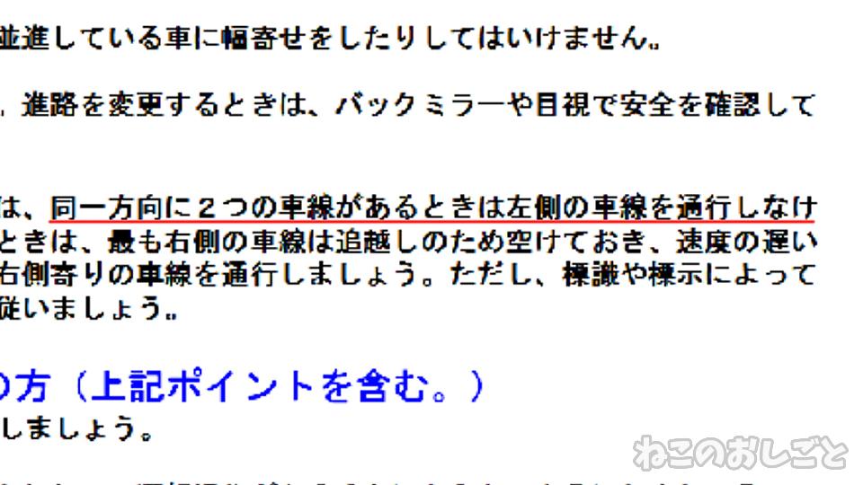 f:id:necozuki299:20200628131707j:plain