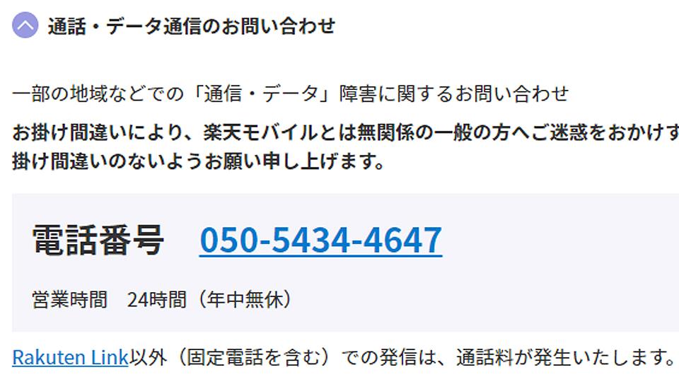 f:id:necozuki299:20200628142829j:plain