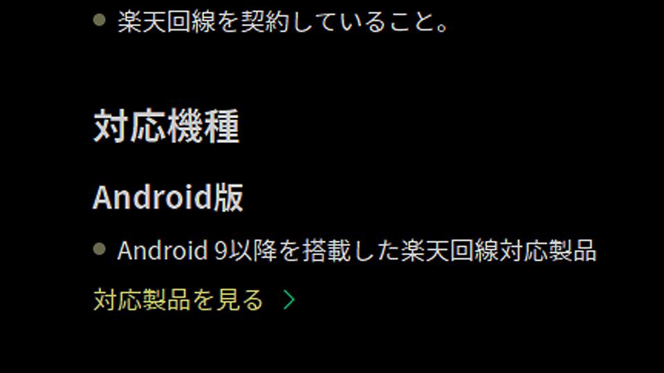 f:id:necozuki299:20200628143328j:plain