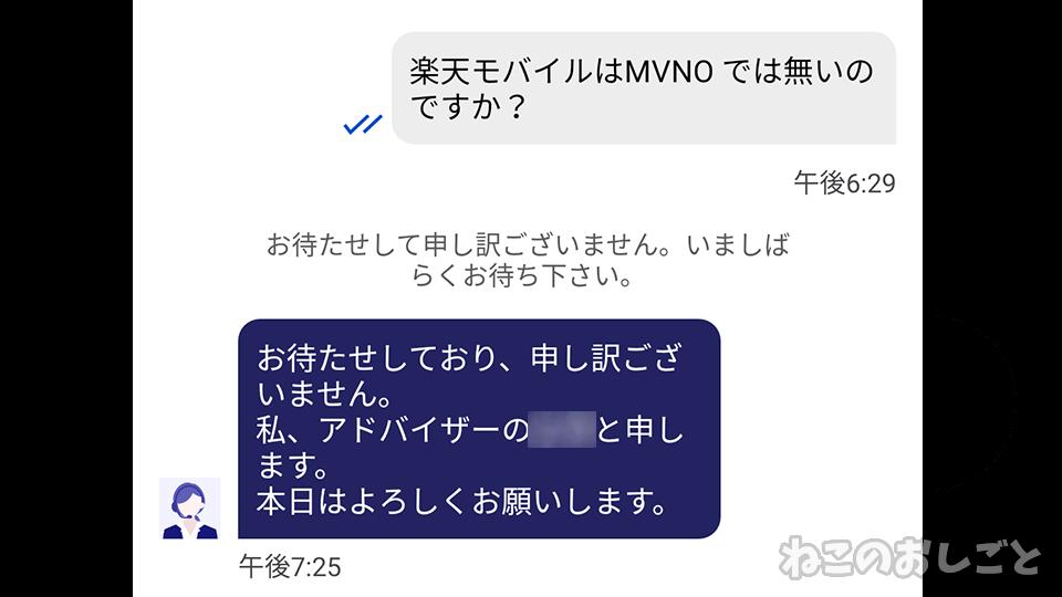 f:id:necozuki299:20200629151642j:plain