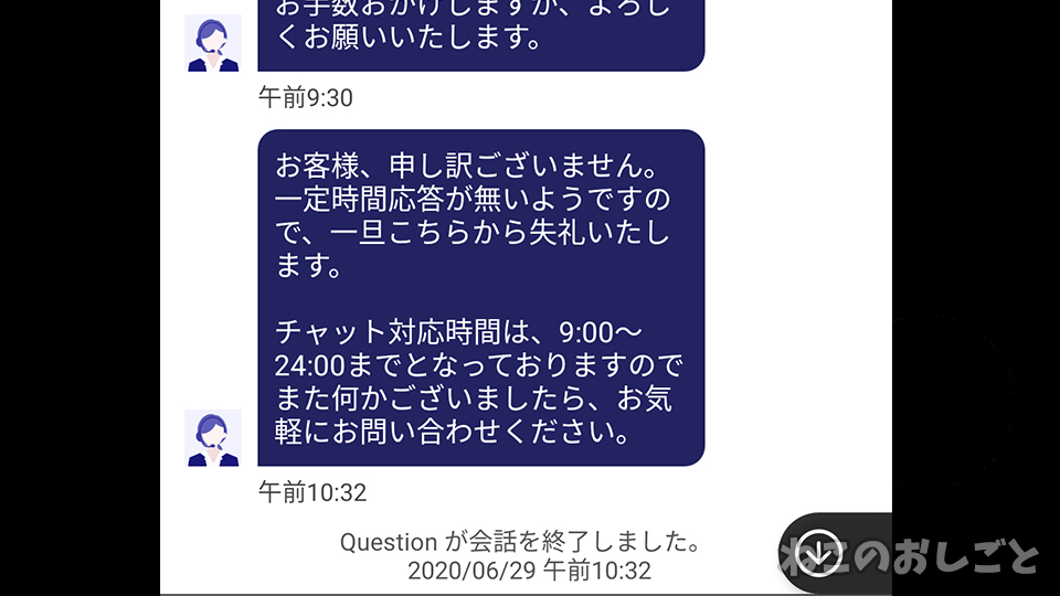 f:id:necozuki299:20200629152012j:plain