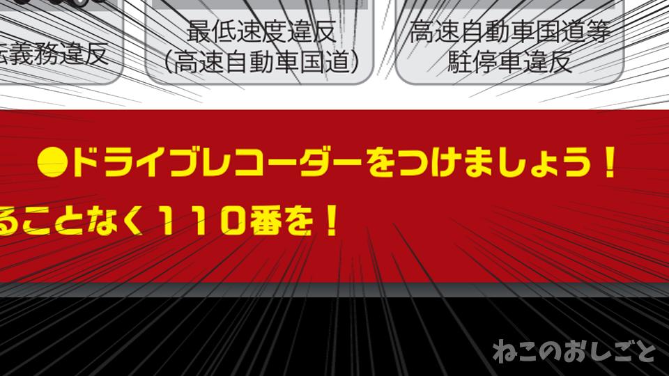 f:id:necozuki299:20200701143852j:plain
