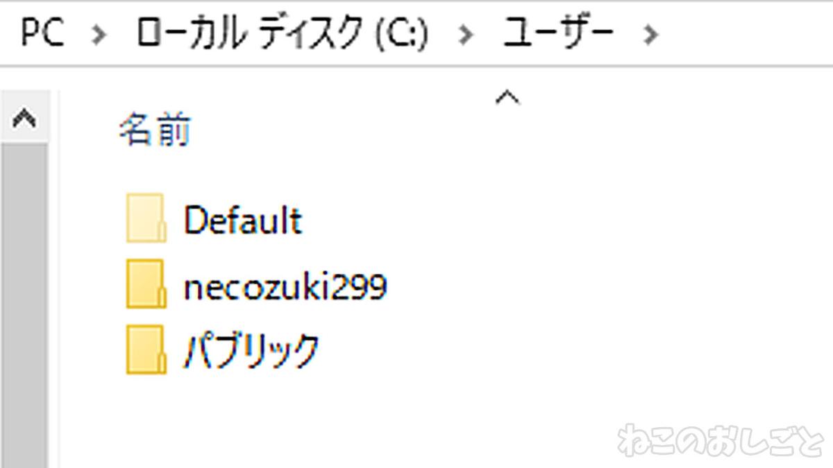 f:id:necozuki299:20200705230914j:plain
