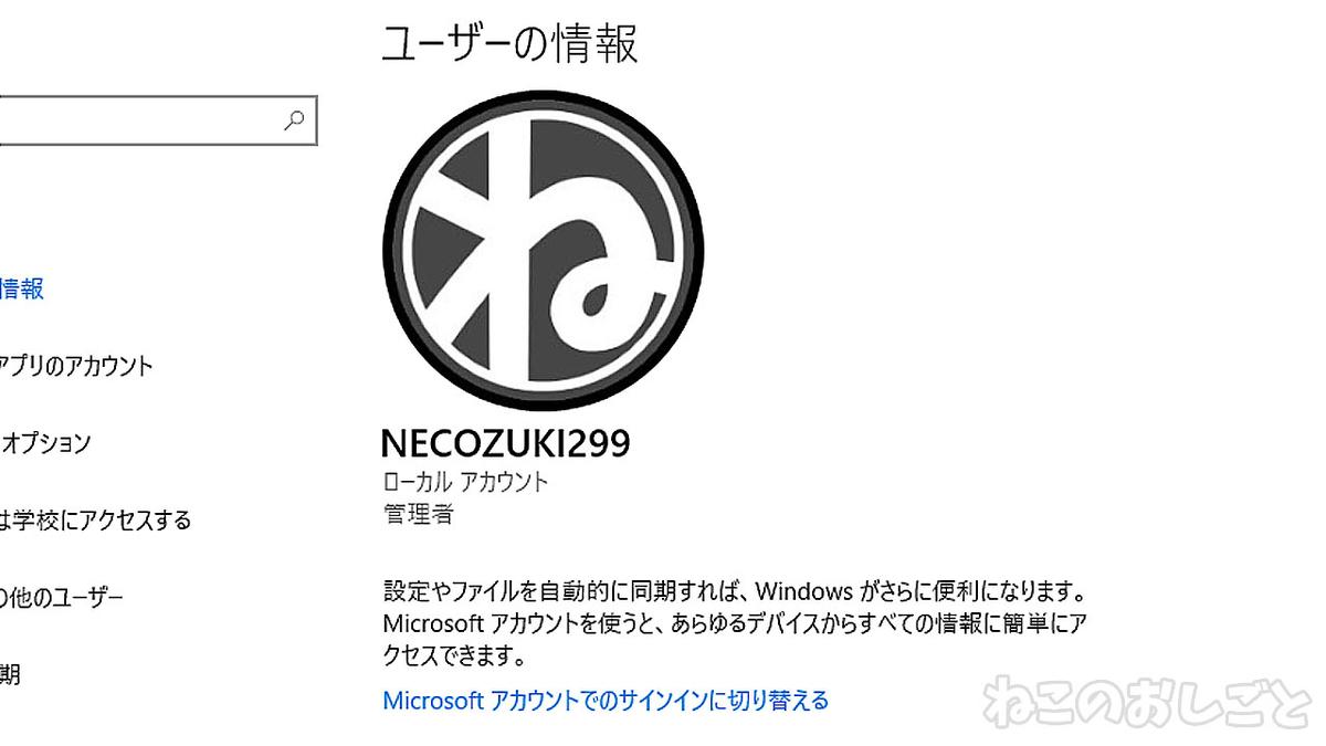 f:id:necozuki299:20200705231920j:plain