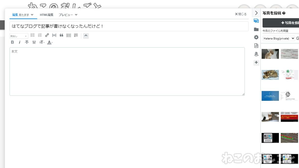 f:id:necozuki299:20200708165126j:plain