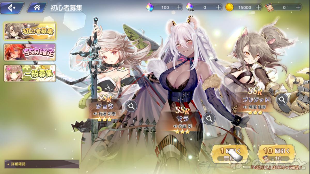 f:id:necozuki299:20200709125005j:plain