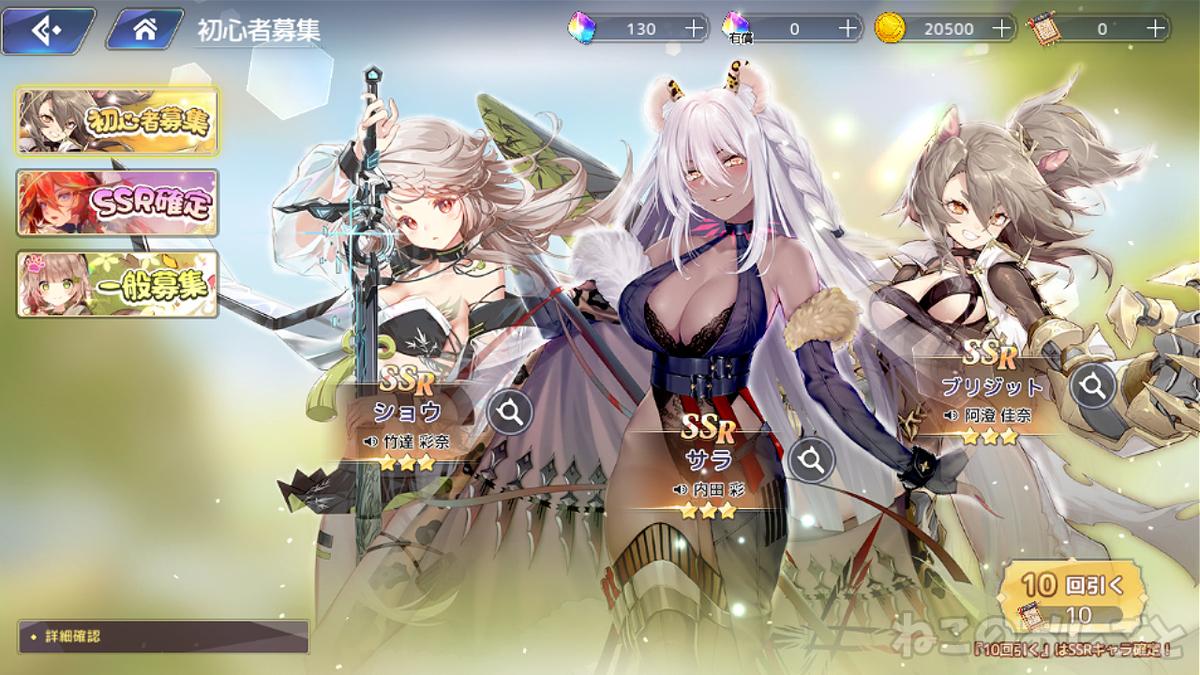 f:id:necozuki299:20200709130501j:plain