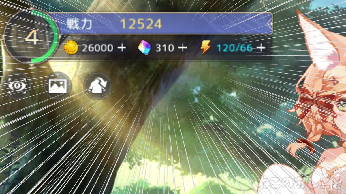 f:id:necozuki299:20200709133220j:plain