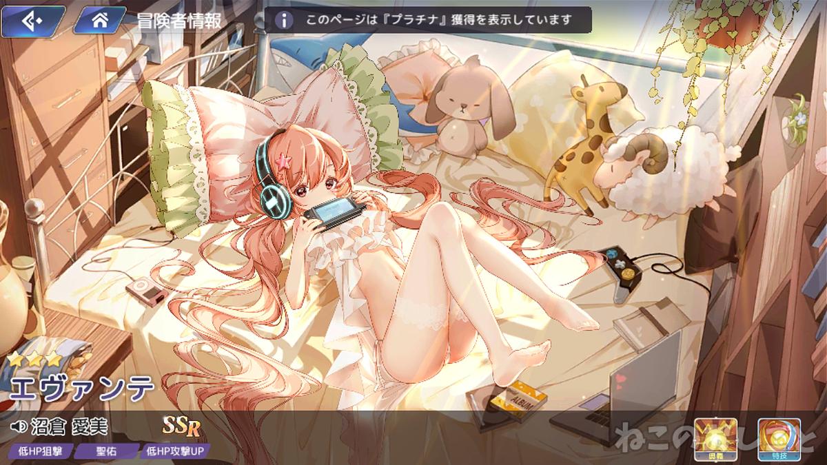 f:id:necozuki299:20200709133626j:plain
