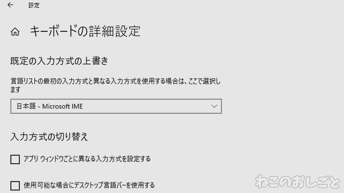 f:id:necozuki299:20200715141049j:plain