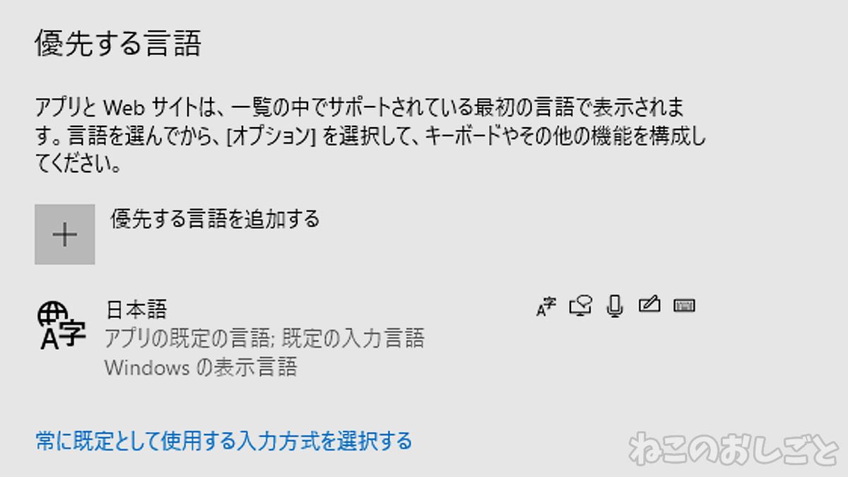 f:id:necozuki299:20200715141108j:plain