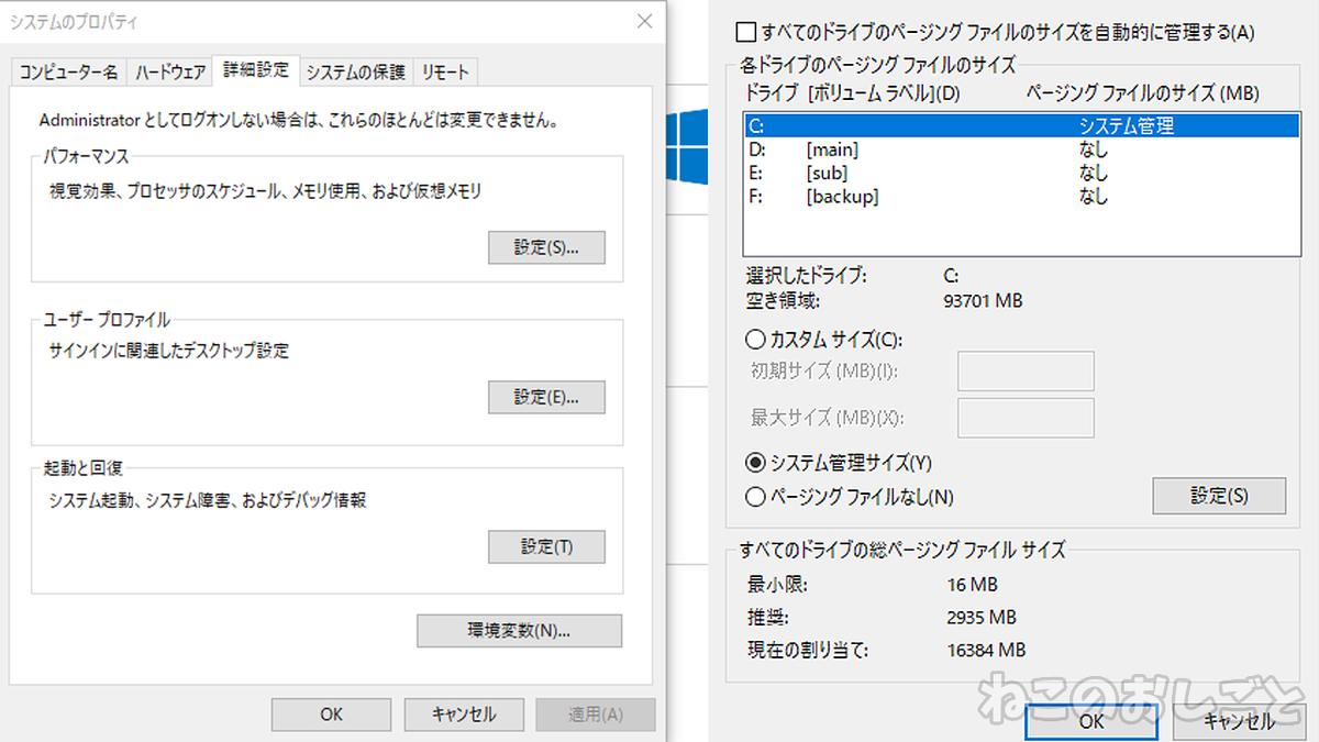 f:id:necozuki299:20200715142931j:plain