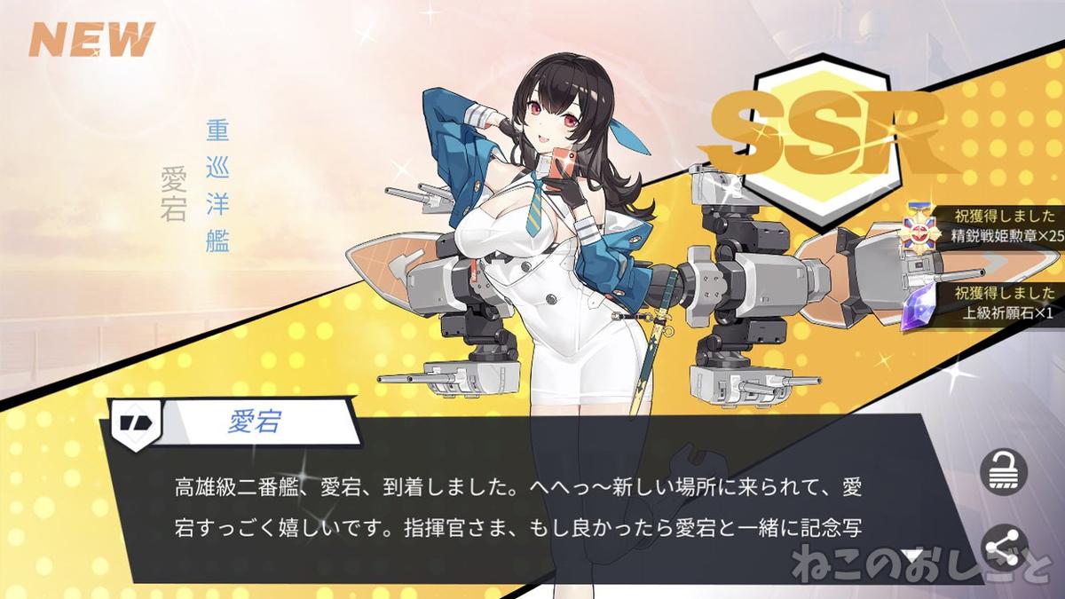 f:id:necozuki299:20200716152619j:plain