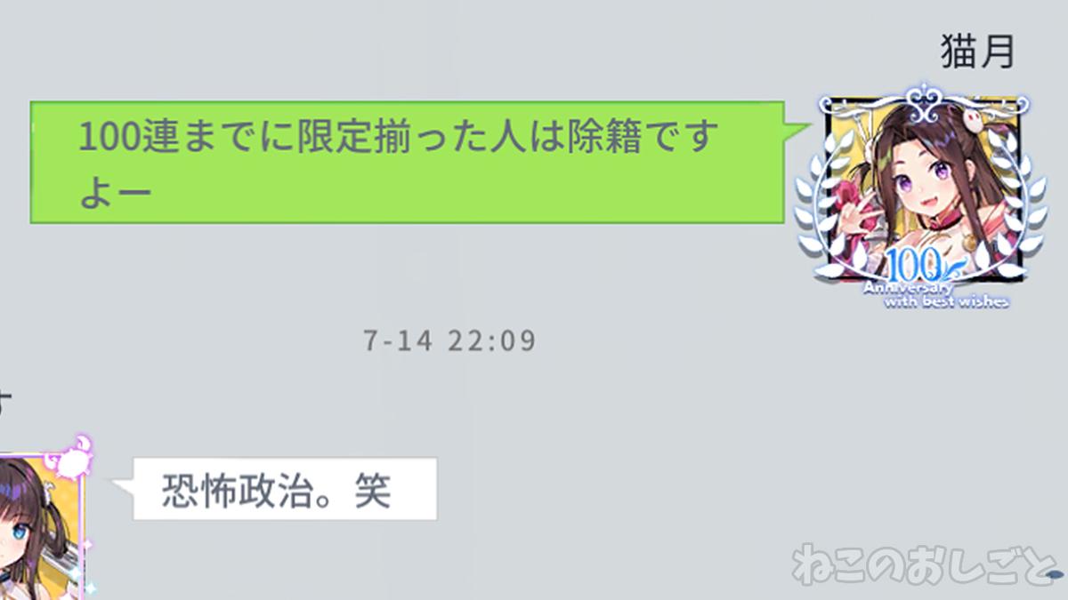 f:id:necozuki299:20200716164823j:plain