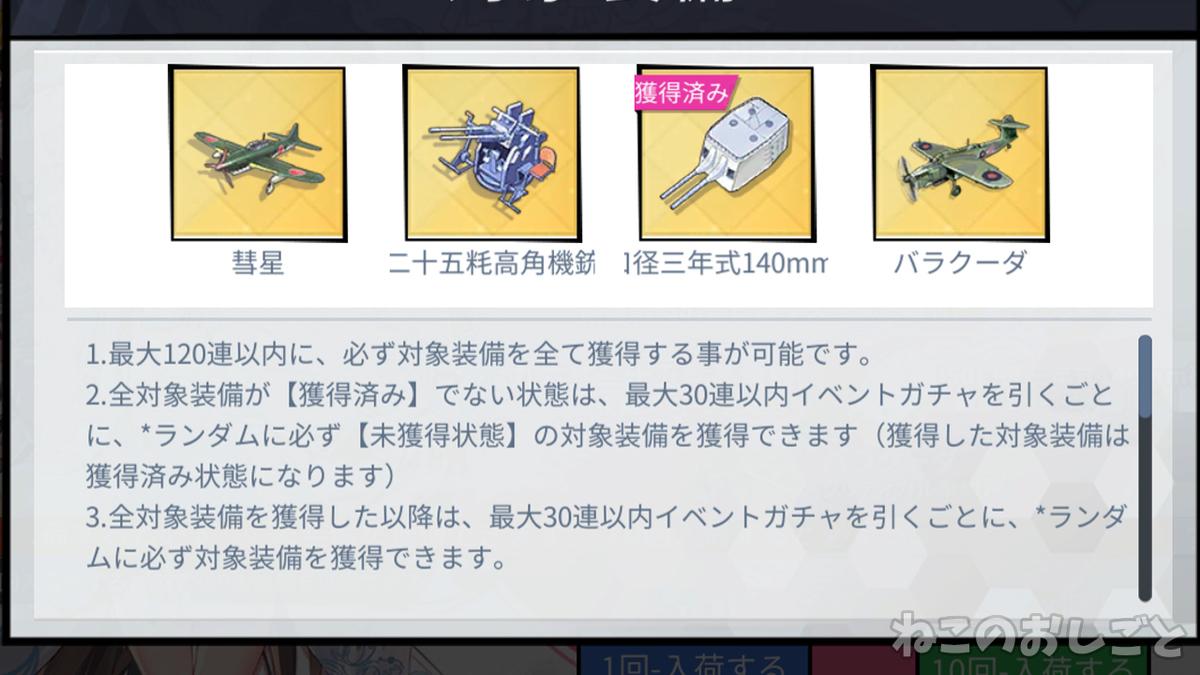 f:id:necozuki299:20200722154139j:plain