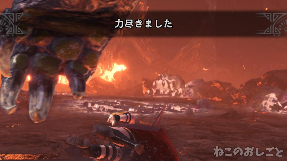 f:id:necozuki299:20200722160431j:plain