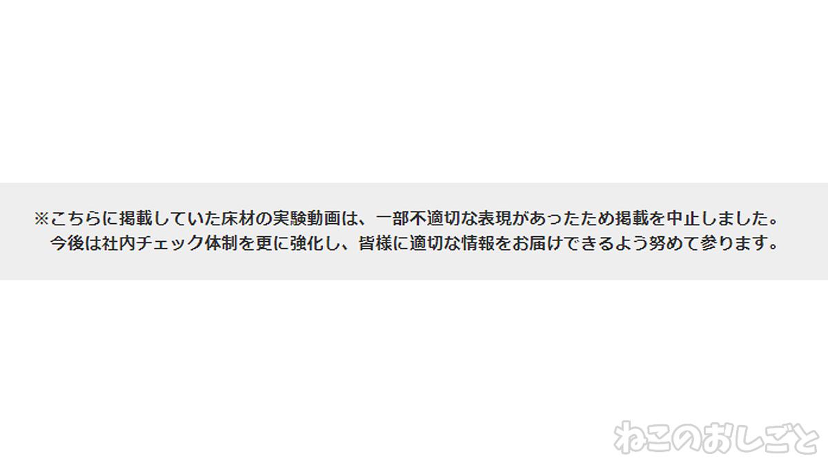 f:id:necozuki299:20200723005657j:plain