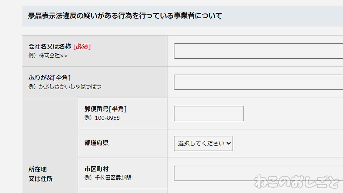 f:id:necozuki299:20200726134219j:plain