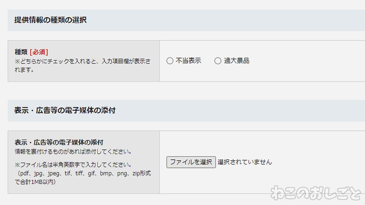 f:id:necozuki299:20200726140449j:plain