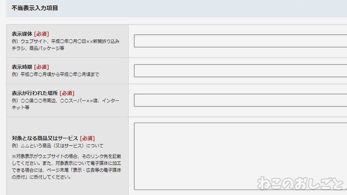 f:id:necozuki299:20200726142821j:plain