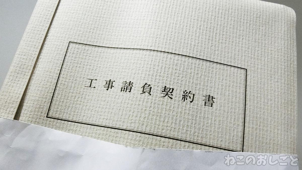 f:id:necozuki299:20200727163502j:plain