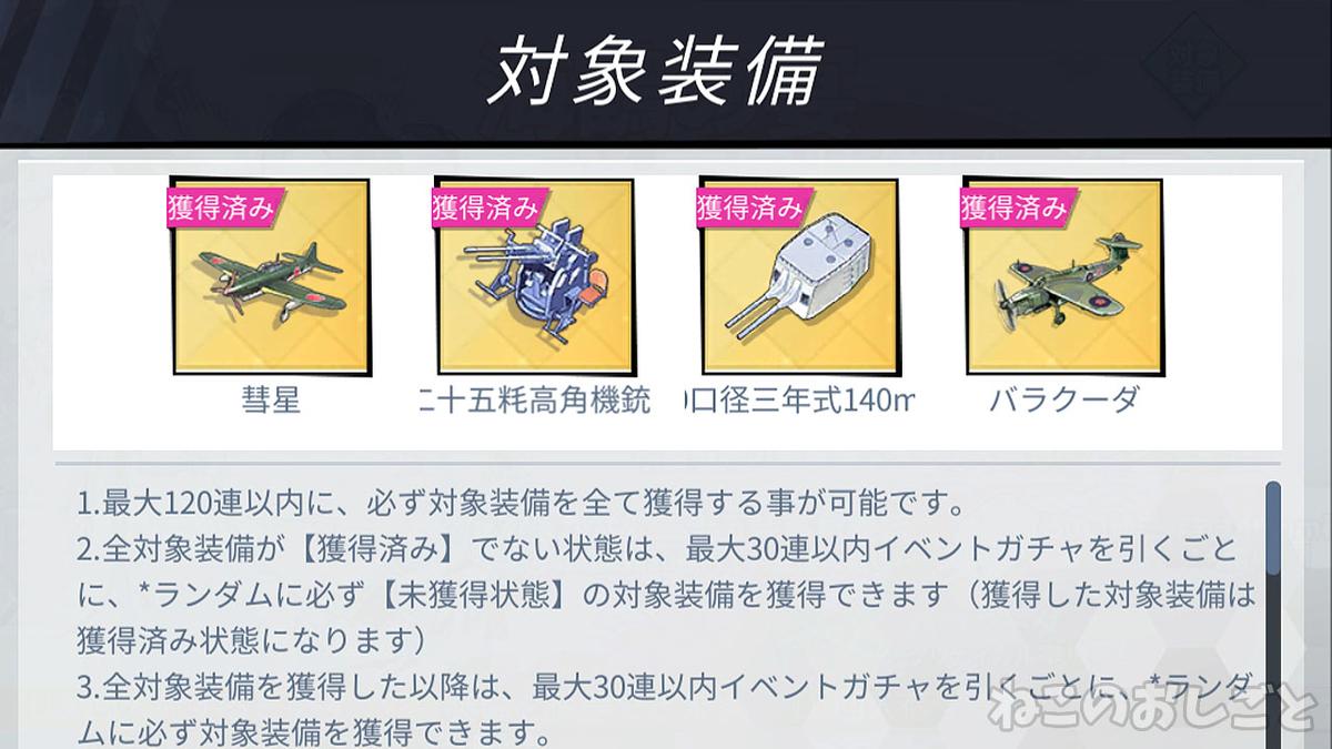 f:id:necozuki299:20200729205610j:plain