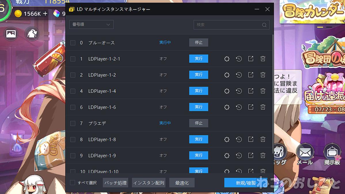 f:id:necozuki299:20200731154419j:plain