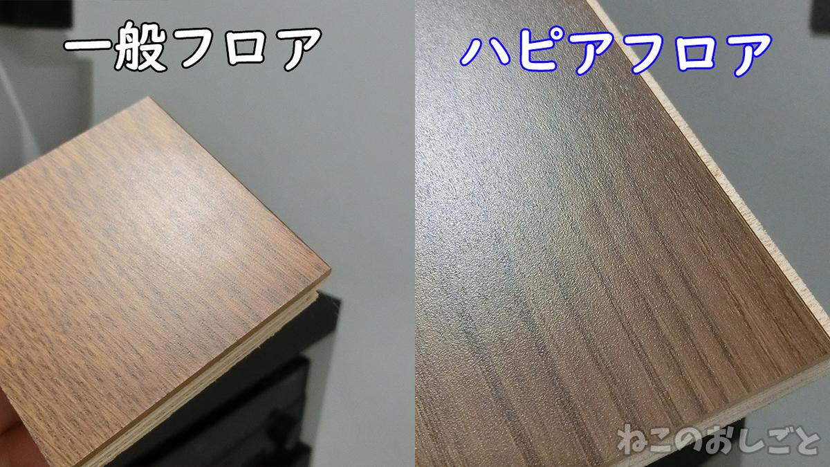 https://cdn-ak.f.st-hatena.com/images/fotolife/n/necozuki299/20200808/20200808175855.jpg