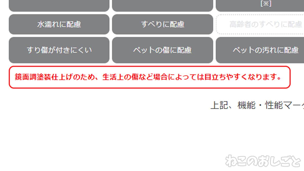 https://cdn-ak.f.st-hatena.com/images/fotolife/n/necozuki299/20200808/20200808185220.jpg
