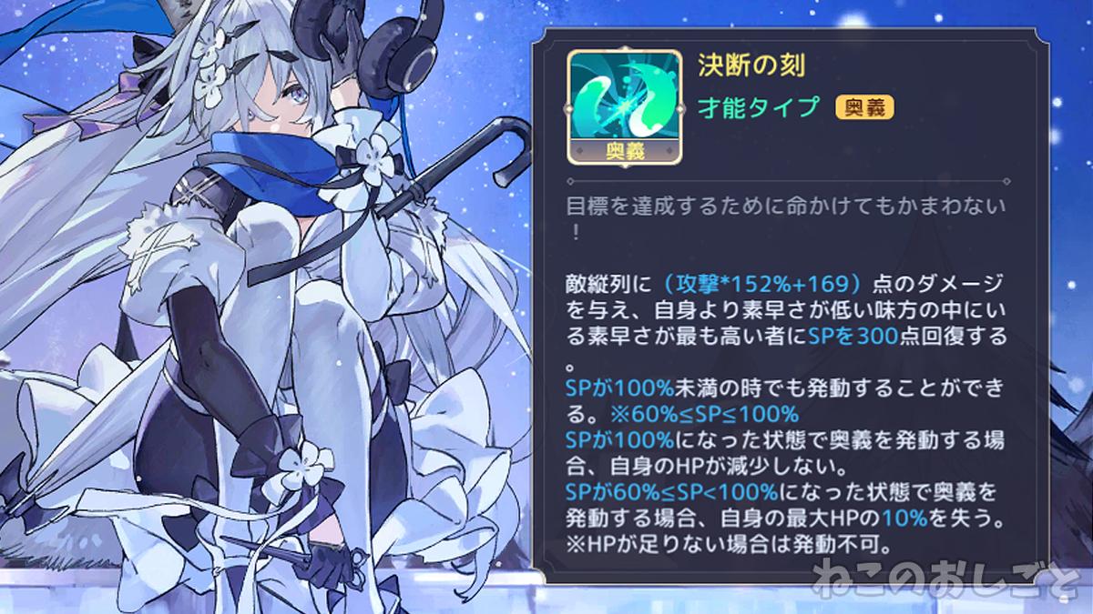 f:id:necozuki299:20200815150004j:plain