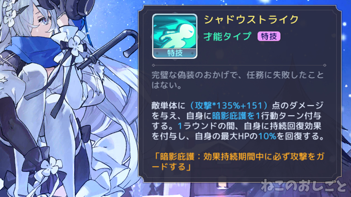 f:id:necozuki299:20200815150505j:plain