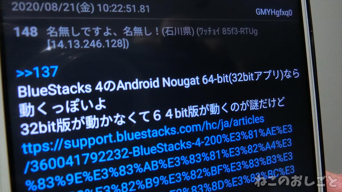 f:id:necozuki299:20200821120717j:plain