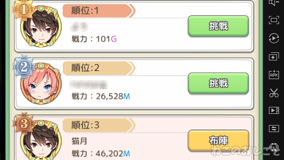 f:id:necozuki299:20200822133111j:plain