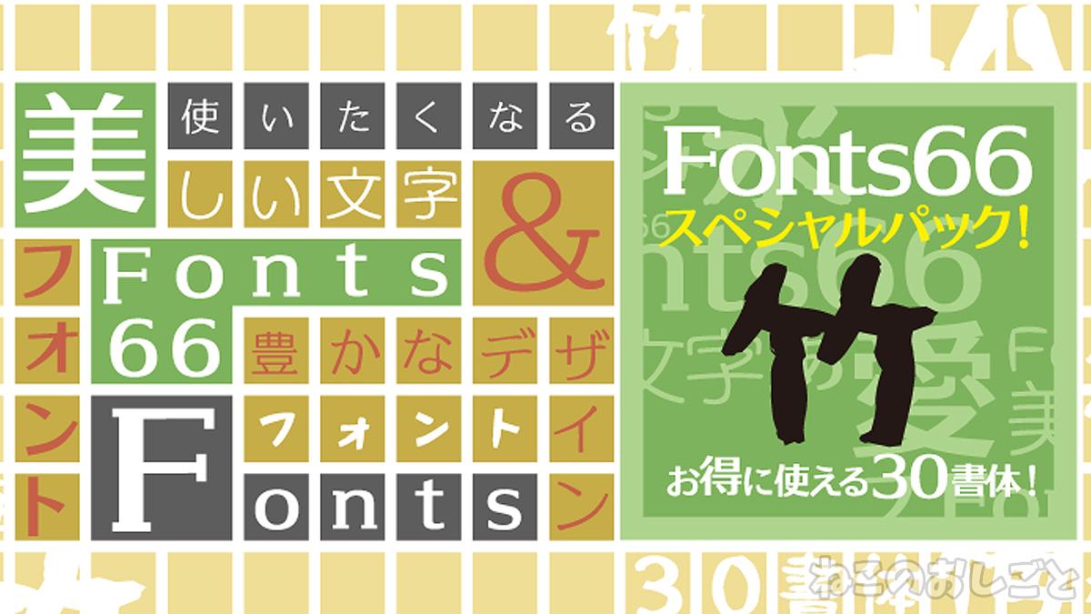 f:id:necozuki299:20200825173036j:plain