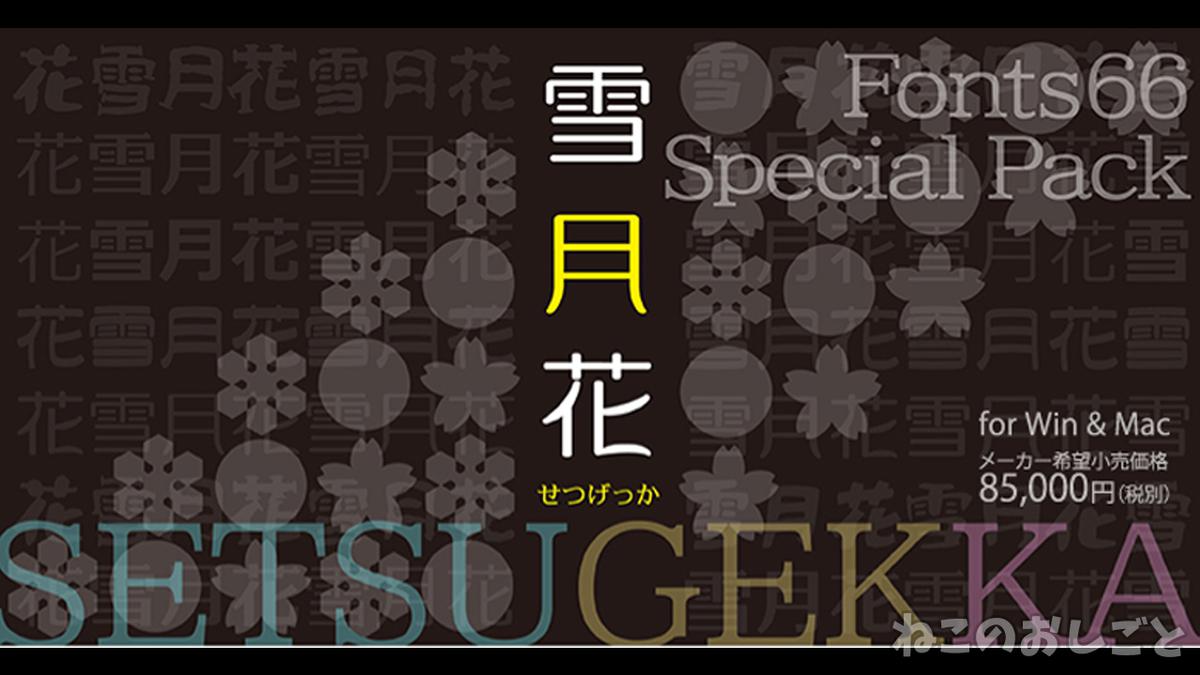 f:id:necozuki299:20200825173534j:plain