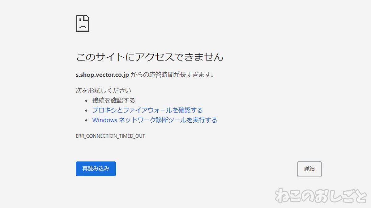 f:id:necozuki299:20200825175850j:plain
