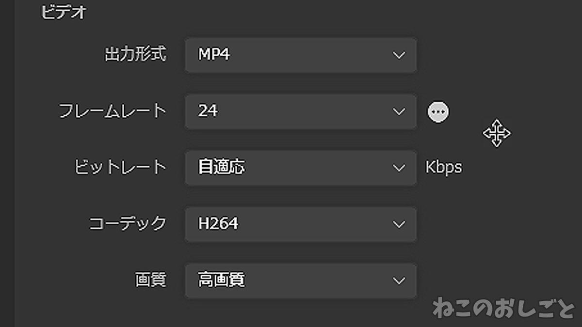 f:id:necozuki299:20200827145214j:plain