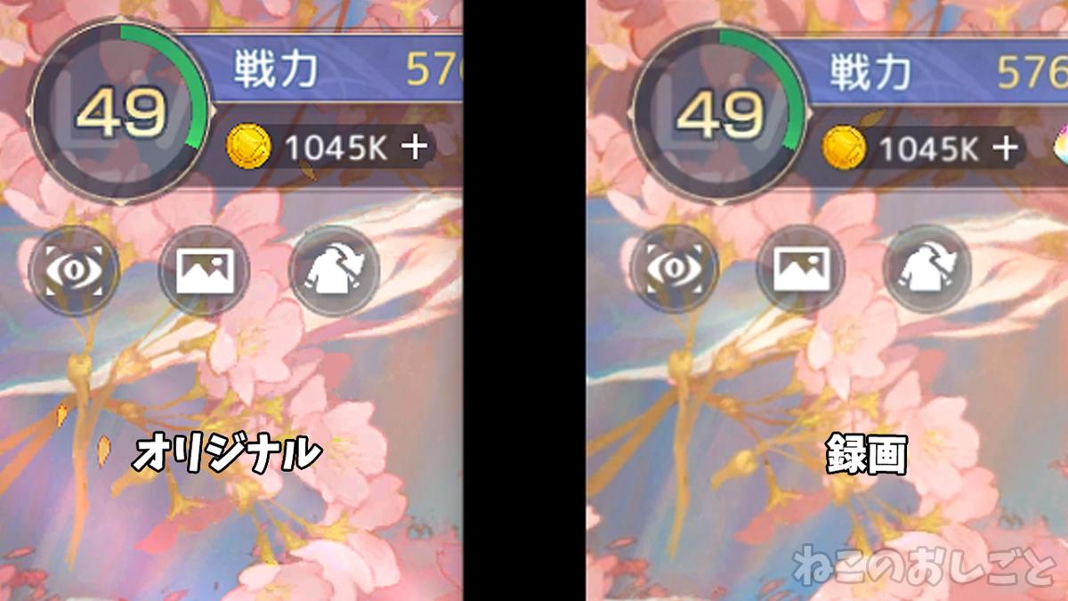 f:id:necozuki299:20200827153704j:plain