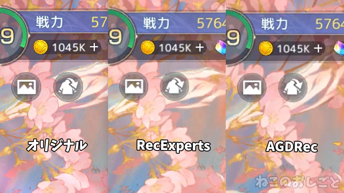 f:id:necozuki299:20200827161009j:plain