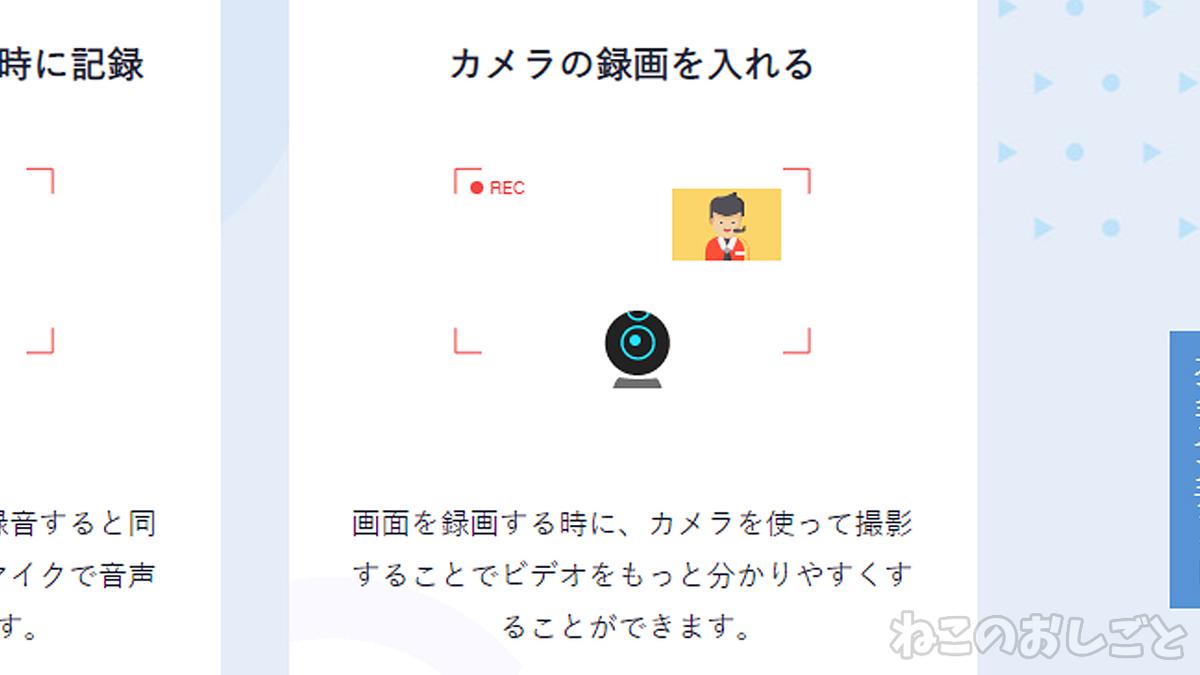 f:id:necozuki299:20200827161900j:plain
