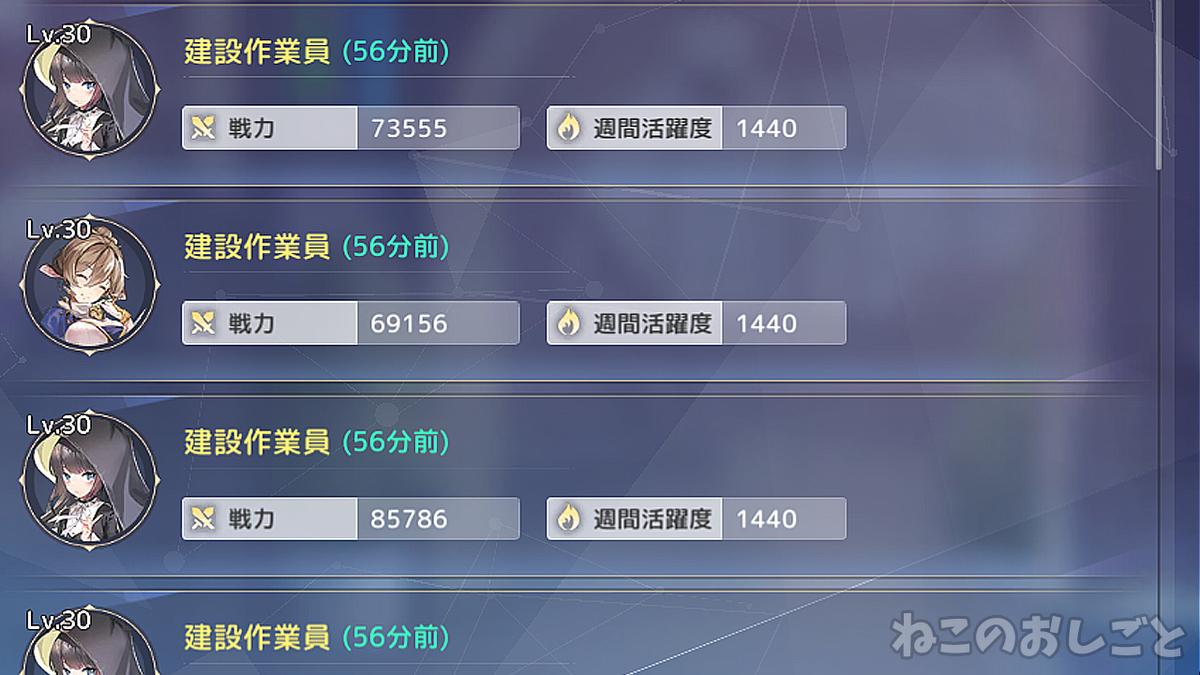 f:id:necozuki299:20200828164650j:plain