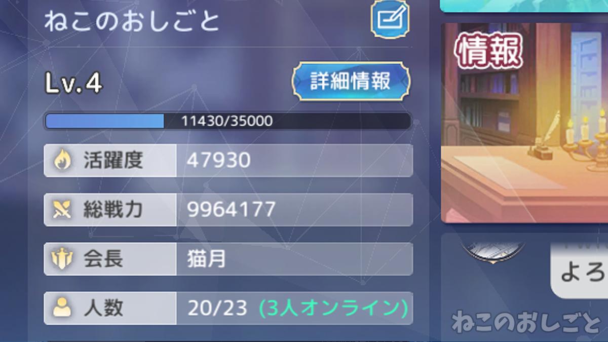 f:id:necozuki299:20200829143652j:plain