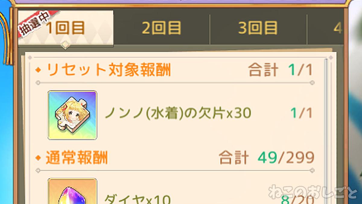 f:id:necozuki299:20200831144545j:plain