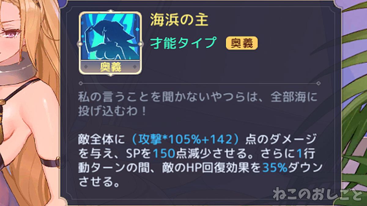 f:id:necozuki299:20200831152920j:plain