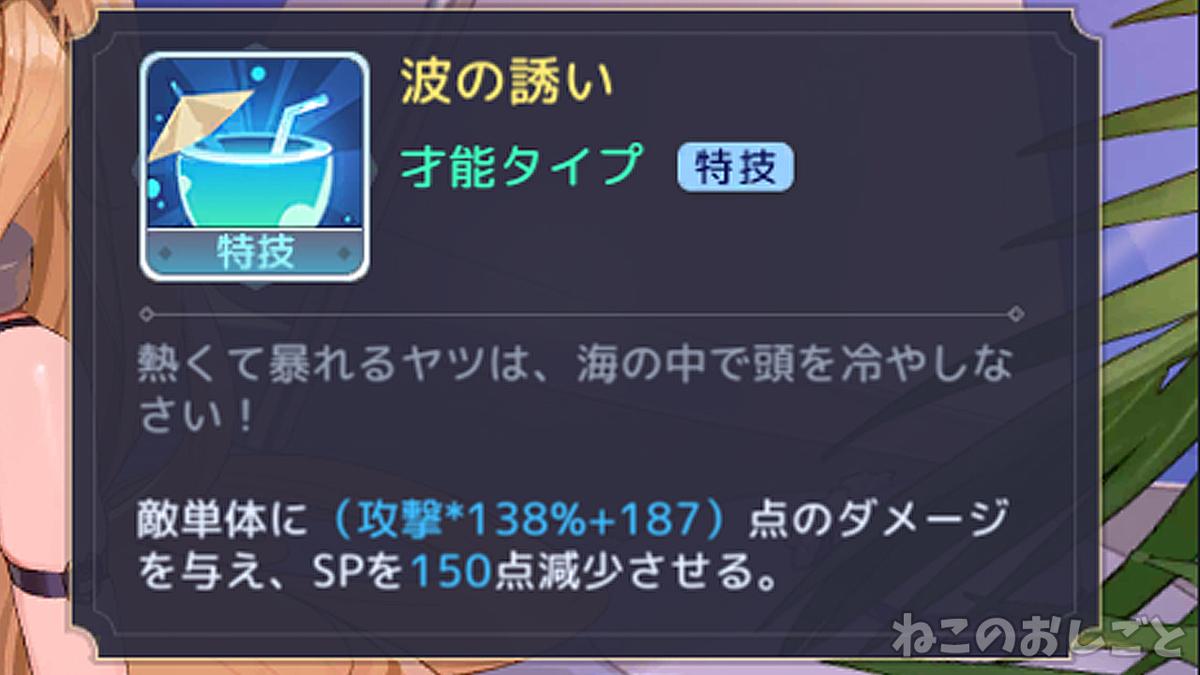 f:id:necozuki299:20200831153254j:plain